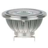 AR111 G53 12V AC/DC 7W COB High Power LED Bulb, Spotlight, 50W Equivalent